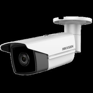 Hikvision DS-2CD2T45FWD-I5 ip camera