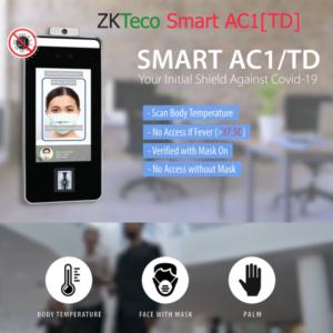 ZKTeco SmartAC1[TD]