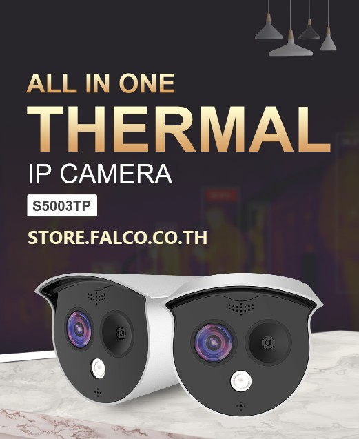 HDMI Thermal Camera S5003TP Front